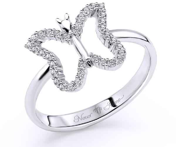 Ring AA229